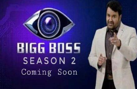 Malayalam Bigg Boss Season 2 – 2019